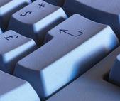 Klavye anahtar girmek — Stok fotoğraf