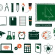 Royalty-Free Stock Vector Image: Set of school supplies