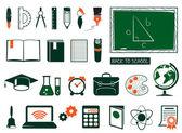 Uppsättning av skolmaterial — Stockvektor