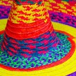 Stock Photo: Sombrero