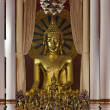 Thailand, Chiang Mai, Prathat Doi Suthep Buddhist temple, golden Buddha statue — Stock Photo #11096127