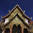 Thailand, Chiang Mai, Phra Thart doi suthep temple (Wat Phra Thart Doi Suthep), roof ornaments - Stock Photo
