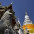Thailand, Chiang Mai, Phra Thart doi suthep temple (Wat Phra Thart Doi Suthep) - Stock Photo