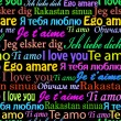 I love you on different languages — Imagens vectoriais em stock