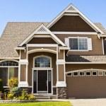 Luxury house — Stock Photo #11334436