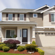 Suburban house — Stock Photo #11547094