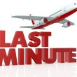Foto Stock: Concept of last minute offer