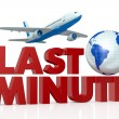 Concept of last minute offer - Stock Photo