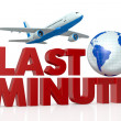 Stock Photo: Concept of last minute offer