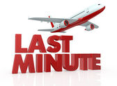 Concept van last-minute aanbieding — Stockfoto