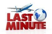 Begreppet sista minuten-erbjudande — Stockfoto