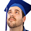 College Grad Portrait — Stock Photo