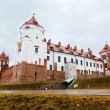 Stock Photo: Mir Castle