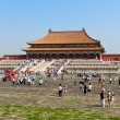 Imperial Palace of China. Beijing. - Stock Photo