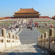 Постер, плакат: Imperial Palace of China Beijing