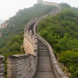 Great Wall Of China - Stock Photo
