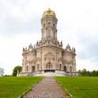 Blessed Virgin Mary Church in Dubrovitsy. Russia — Stock Photo