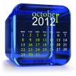 Blue October Calendar — Stock Photo