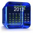 Blue October Calendar — Stock Photo