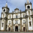 Stock Photo: Cathedral of Portalegre
