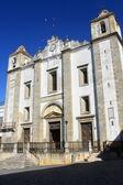 Catholic church in Evora — Stock Photo