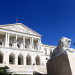The Portuguese Parliament building — Stock Photo