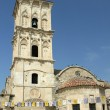 Stock Photo: Agios Lazaros church