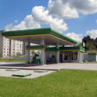 Stock Photo: Gas refuel station
