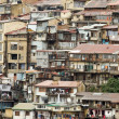 Slums - Stock Photo