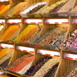 Spices - Foto Stock