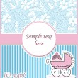 Baby girl arrival card, vector — Vector de stock #10898754