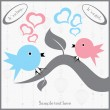 Two little birds on branch — Stock Vector