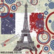 Stock vektor: Vintage retro Eiffel card