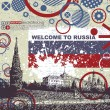 Stockvector : Grunge background with Kremlin