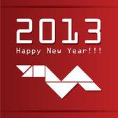 Gott nytt år — Stockvektor