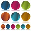 Starburst Dent Set - Image vectorielle