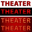Theatrical Lights Theater Text - Stock Vector