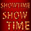 Theatrical Lights ShowtimeText — Stock Vector #11576343