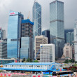 Hong Kong Central district — Stock Photo