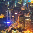 Shanghai aerial at dusk — Stock Photo