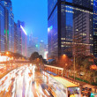 Hong Kong street view — Stock Photo