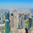 Stock Photo: Shanghai aerial panorama