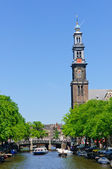 Westerkerk and Prinsengracht in Amsterdam, Netherlands — Stock Photo