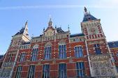 Gare ferroviaire centrale d'amsterdam, pays-bas — Photo