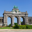 Parc du Cinquantenaire in Brussels, Belgium - Stock Photo