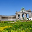 Parc du Cinquantenaire in Brussels, Belgium — Stock Photo