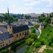 Old town and Fortifications in the City of Luxembourg — Stock Photo #11343861