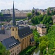 Old town and Fortifications in the City of Luxembourg — Stock Photo #11343872