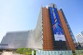 The Berlaymont building in Brussels, Belgium — Stock Photo