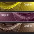 Stock Vector: Set of Vector Banners. Abstract Background.